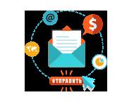 E-mail розсилка