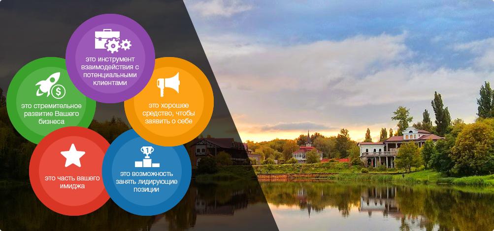 разработка сайтов Черновцы