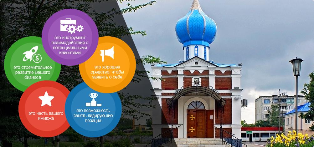 разработка сайтов Павлоград