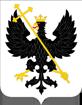 Чернигов герб