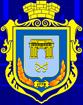 Херсон герб