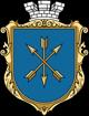 Хмельницкий герб