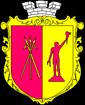 Каменское герб