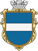 Кременчуг герб