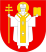Луцк герб
