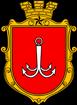 Одесса герб