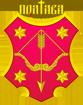 Полтава герб