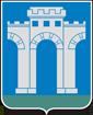 Ровно герб
