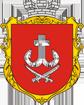Винница герб