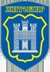 Житомир герб
