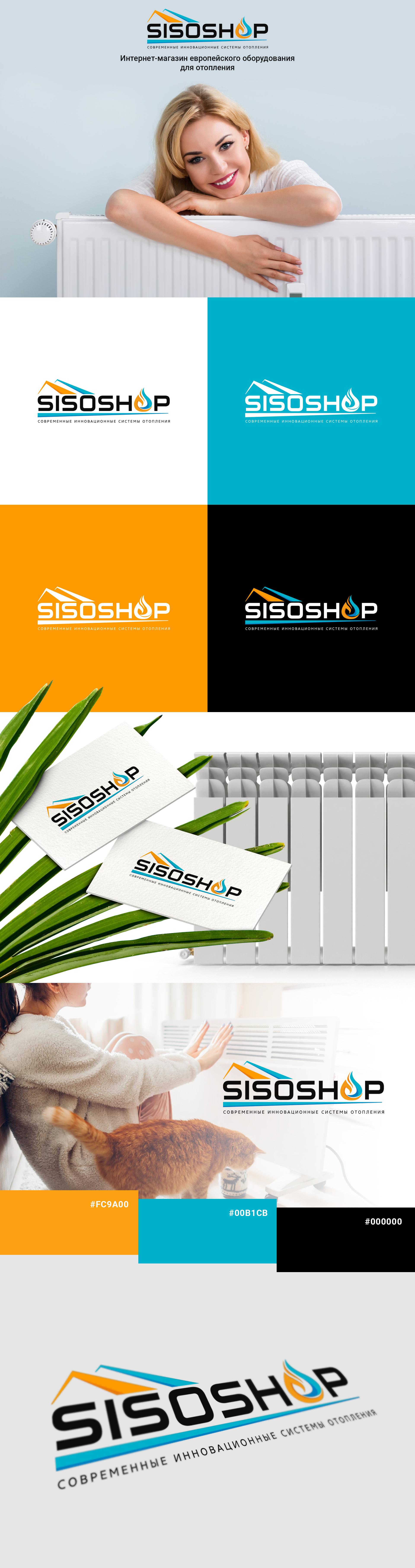 для інтернет-магазину опалення Sisoshop